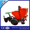ANON mini seeder Machine tractor potato planter cassava seeder