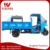 Guangzhou Factory 200cc Apsonic Garbage Transporting Cargo Tricycles