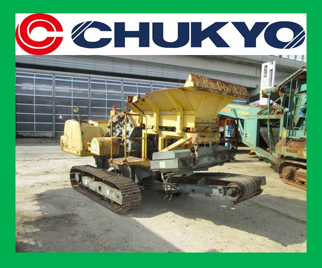 Mobile Concrete Crusher Japan Model BR100R - 1 Komatsu <SOLD OUT>