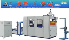 disposable plastic cup making machine/glass forming machine /food tray thermoforming machine