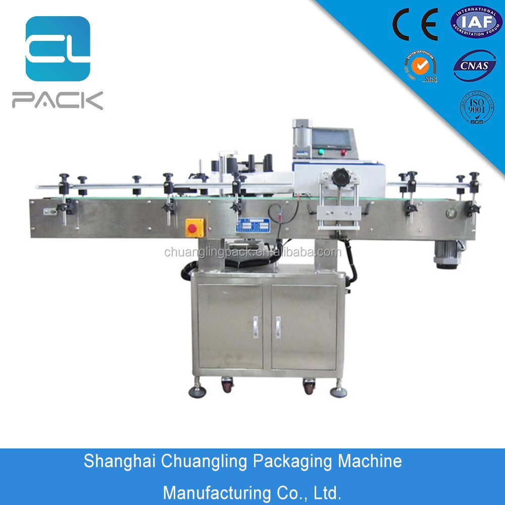 New Design Cheap Automatic Sleeve Labeling Machine