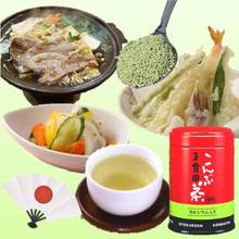 """Konbucha"" 45g Kelp tea unique Japanese instant soup / healthy seasoning for various food"