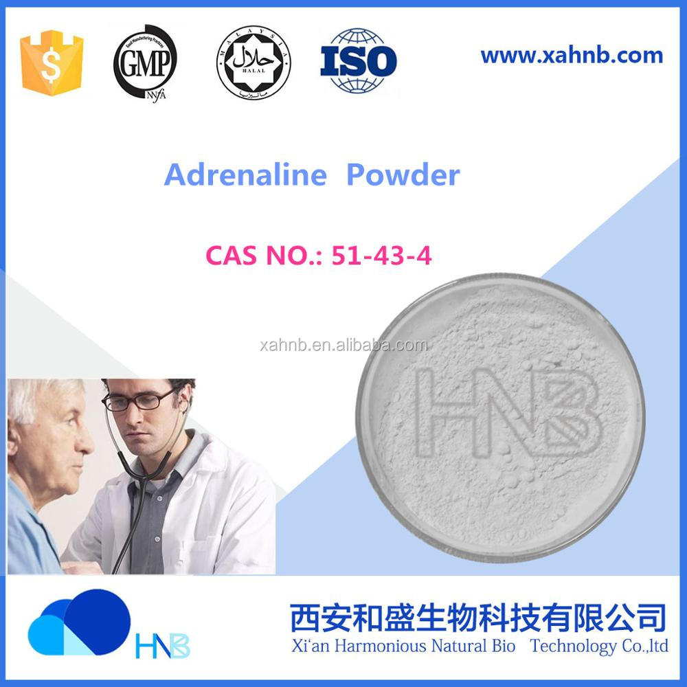 API Raw Material Adrenaline White Powder 51-43-4