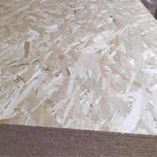 Melamine Laminated Particle Board OSB Board