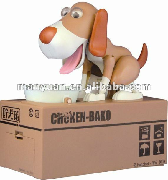 CT-11 ATM/Money Bank Dog/Piggy bank box