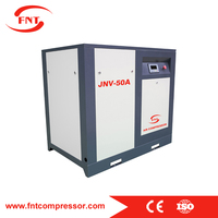Fully Enclosed Motor Drive Dc Power Source Air Compressor