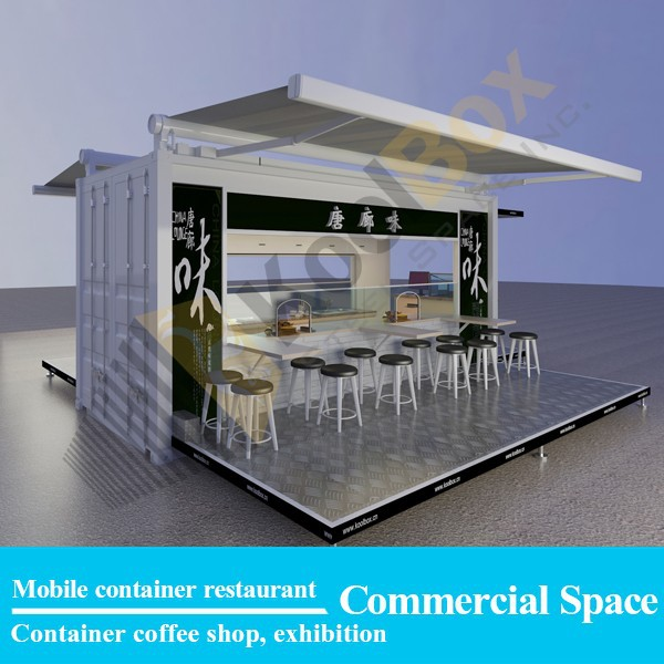 Koolbox container outdoor food kiosk mobile food kiosk for Container en francais