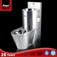 sanitary ware Stainless steel prison toilet water closet