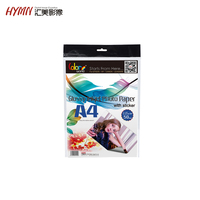 a4 sticker glossy Cast coated photo paper