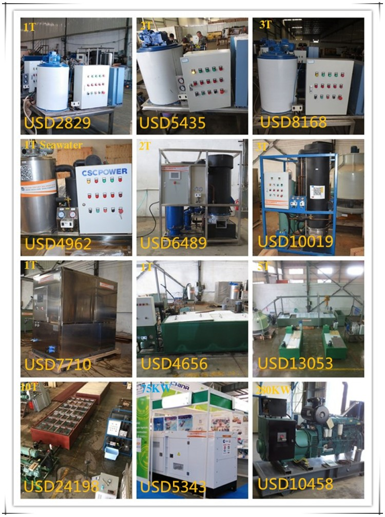 cscpowerCommercial 500KG/24hr Fresh water Flake Ice Machine supplier