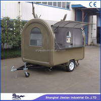 2017 JX-FR250B Jiexian winsome mobile trailer food only for You