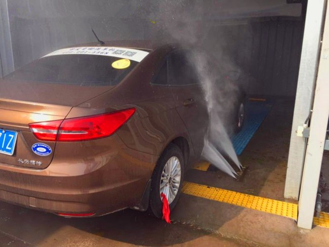 FDX-1 high pressure touchless car wash machine