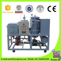 2015 TOP machinery No consumable filters cooking oil restaurant filtration system
