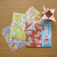 DIY Paper Craft / Origami