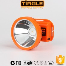 rechargeable led light , high power emergency lamp
