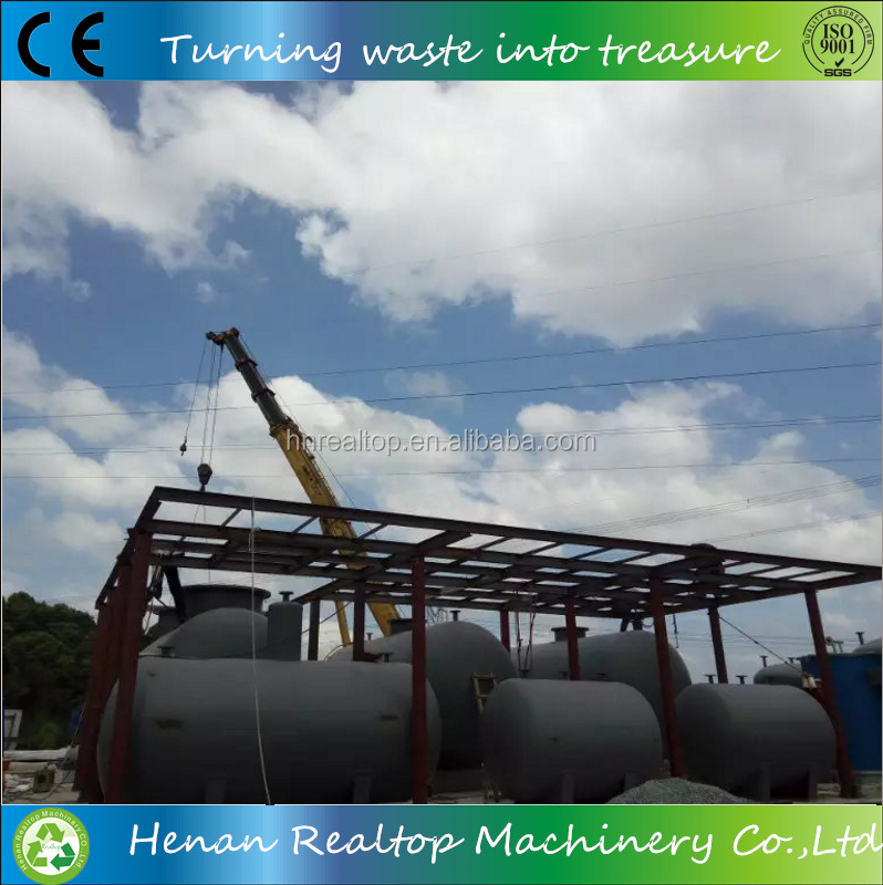 continuous running used engine oil recycling oil refining machinery