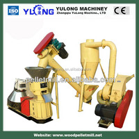 Yulong small scale feed processing machines animal feed production line/animal feed plant/animal feed pellet making line