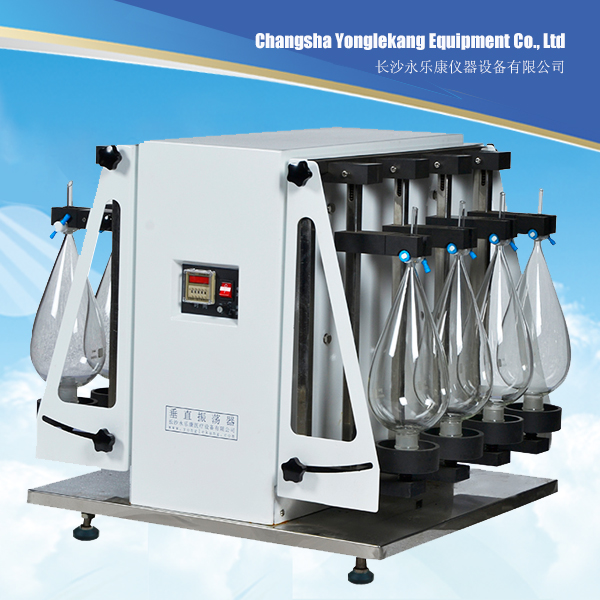 Laboratory mechanical automated chemical liquid vertical mixer
