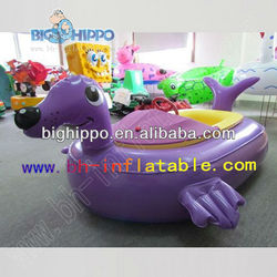 2013High quality kids electric aqua bumper boat