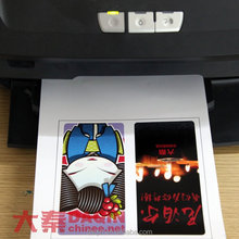 automatic paper plate making phone sticker machine for design all mobile cover