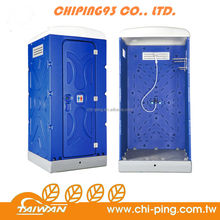 Outdoor Plastic portable SHOWER ROOM