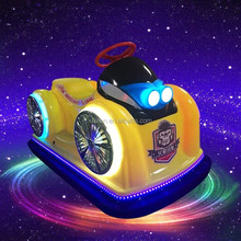 Cheap plastic animal electric kids battery operated bumper car for sale made in China