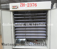 2640 automatic egg incubator for chicken WQ-2640
