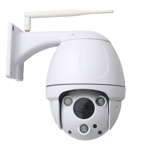 Looking for distributor of hot selling mini wireless ip PTZ cctv camera