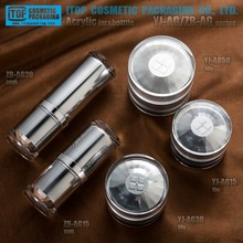 YJ-AG/ZB-AG series wholesale plastic cylindrical unique cosmetic containers fashion excel cosmetics packaging