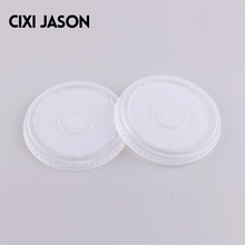 Wholesale 20 oz plastic leakproof lid Plastic lid A one-off lid