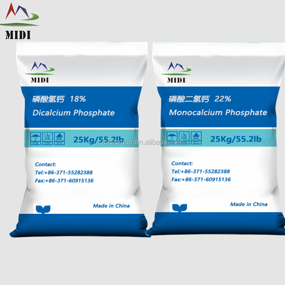 Mcp Poultry Feed