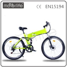 MOTORLIFE EN15194 Best selling 36V 250W electric bike special for American market