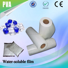 Cold water soluble pva film for washing detergent pods