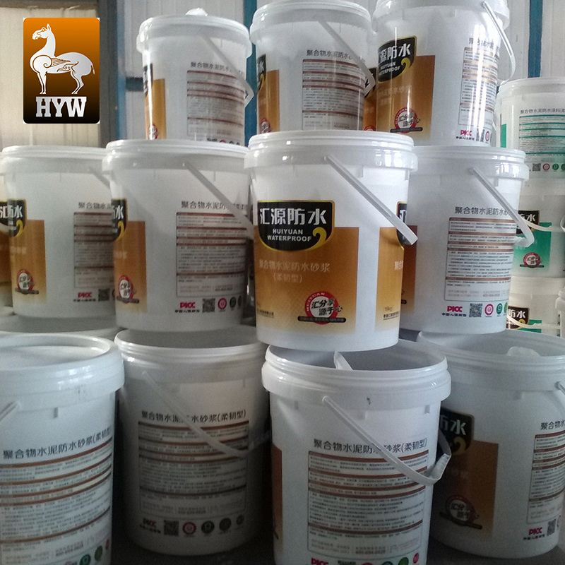 Factory sell js composite concrete waterproof coating