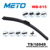 Cheap Window Multi-Functional Wiper Blades For Car