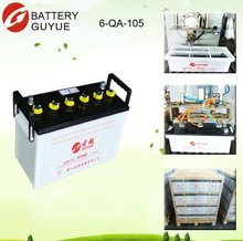 car batteries for sale 12v 80ah approve 12v dry cell car battery 12v 100ah car battery
