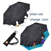 strong black steel folding change color when wet umbrella with rain