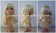 MEIZI white to yellow ombre wigs in manila