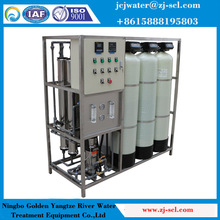 1000L Industrial Water Purification Systems For PCB,Battery