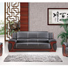 Modern Heated Leather Sofa Furniture For