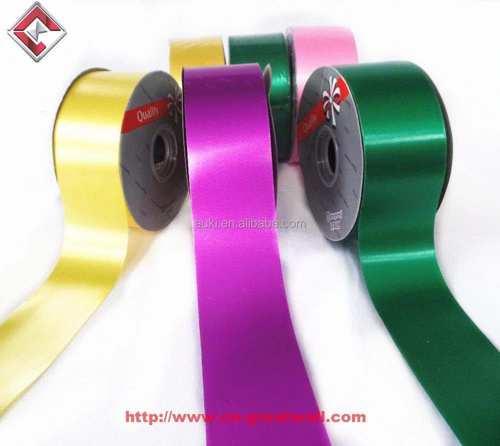 Бумага ленты для упаковки подарков