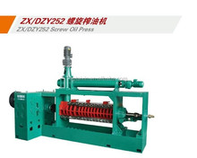 Low residual oil of defatted cake ZX252 Rape Seed Oil Production Line Screw Oil Press Macnhine