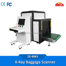 8065 Airport x-ray scanner for baggage