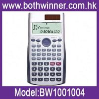 diamond quality calculator ,Ks023 small basic calculator