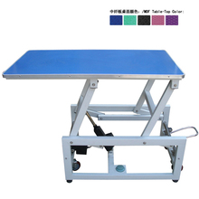 2017 Electric Lift Large Dog Grooming Table N-107