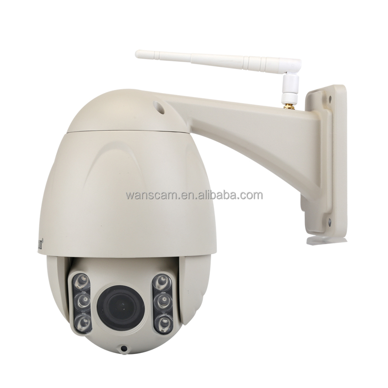 Wanscam HW0045 Outdoor 5X Opical Zoom Focus Function One Key Setting 2.8-12mm Lens IP Wireless Camera