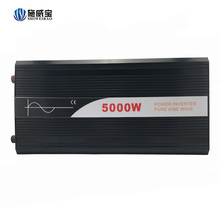 Wholesale Overload Protection Pure Sinus Inverter