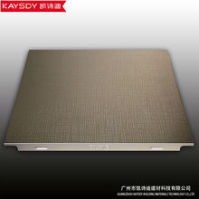 guang zhou kaysdy brand fine fissured mineral fiber ceiling board