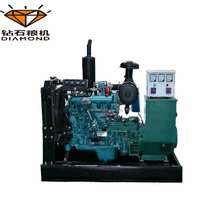 Silent 80kw mobile generator