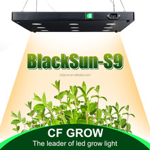 China suppliers growing systems 270w cob high lumen silence led grow light